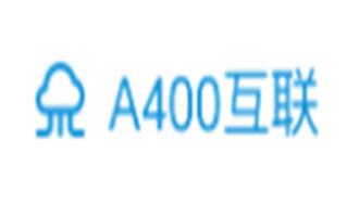 【香港大带宽】A400互联: 香港CN2 57元/季 1核1GB 10GB硬盘 流量300G 带宽10M